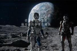 质量效应2中文硬盘版 | 科幻角色扮演游戏 | 附修改器