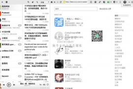 可以自定义网页订阅,超强全能RSS阅读器「irreader」
