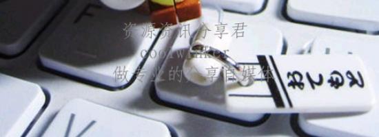 日文字体下载 日本设计字体打包