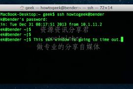 必学哦!macOS 的 25条最佳SSH命令