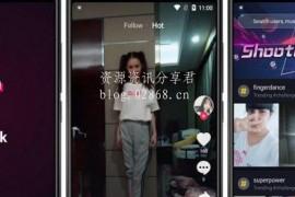 Android 抖音短视频v7.5.0 去广告版