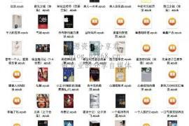 豆瓣图书Top250榜单书籍