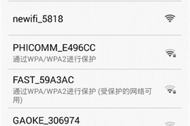 360路由器luyou.360.cn手机登陆设置方法