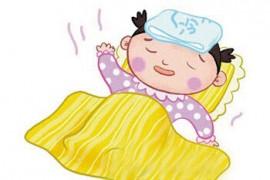 婴儿发烧怎么办?试试物理降温法!