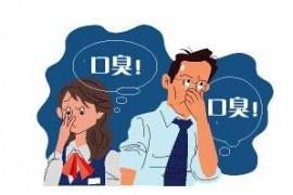 治疗口臭的偏方:生石膏治口臭有用吗