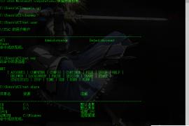 cmd命令大全 命令提示符常用命令介绍