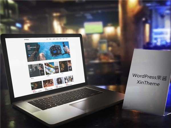 WordPress免费博客自媒体旅游资讯类主题Autumn