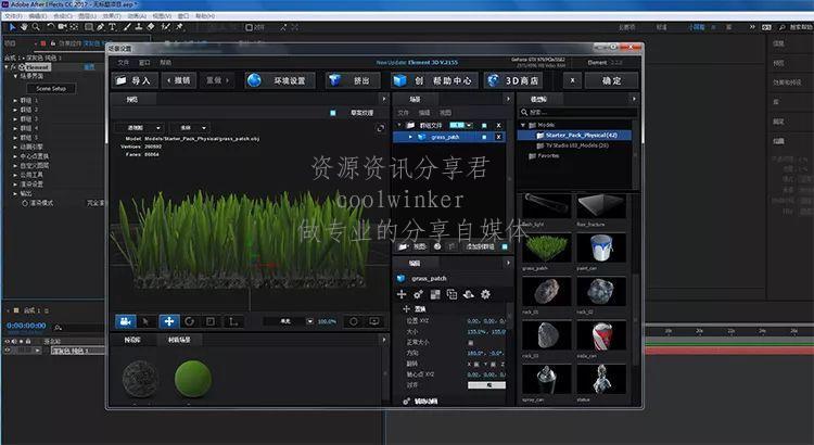 【Adobe AE 插件】 E3D史上最全超级豪华资源包!