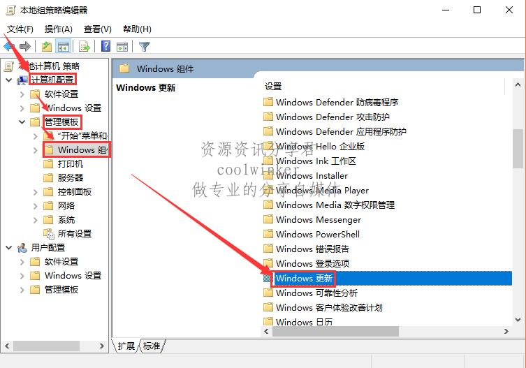 Windows10自动更新功能该如何关闭?