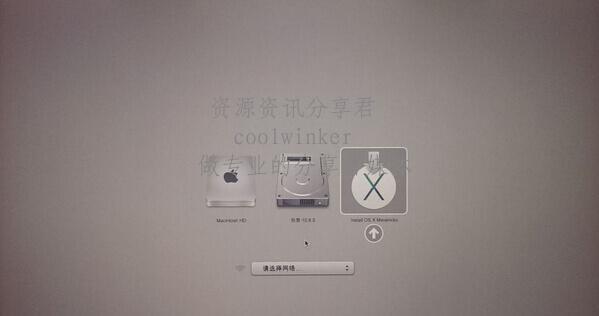 如何在Windows中制作可引导的OS X系统安装U盘
