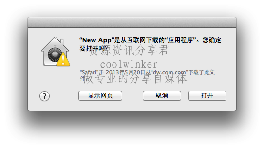 macOS的「Open Gatekeeper friendly」文件是干什么的?