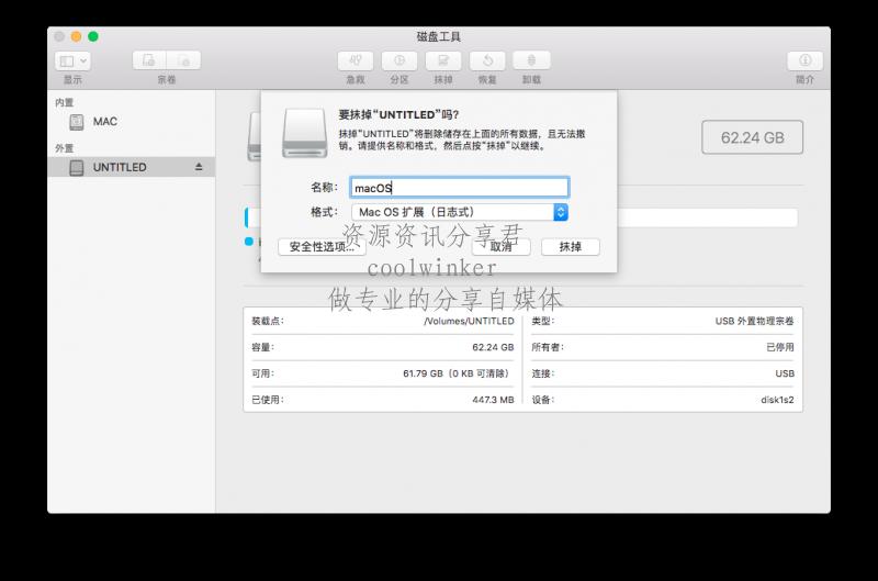 旧苹果笔记本用上最新 macOS 补丁方法
