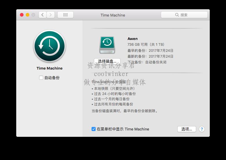 深入分析 macOS 的几种安全方式分享