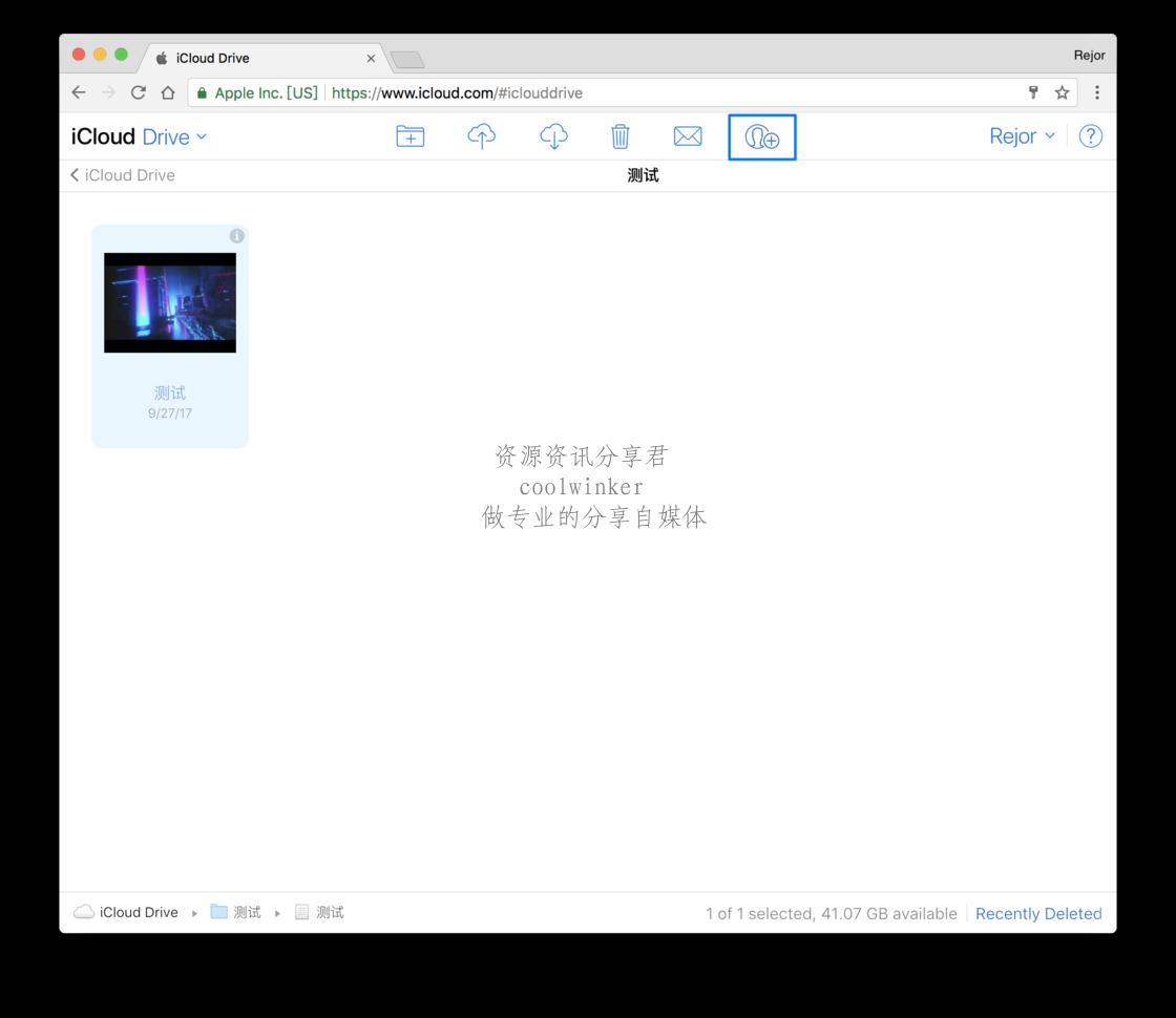 macOS使用「 iCloud Drive 」分享文件方法