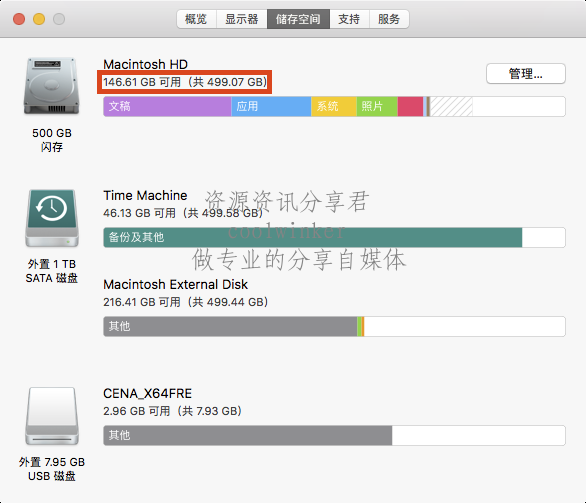 使用 EFI 在 macOS 上安装 Windows 10 教程