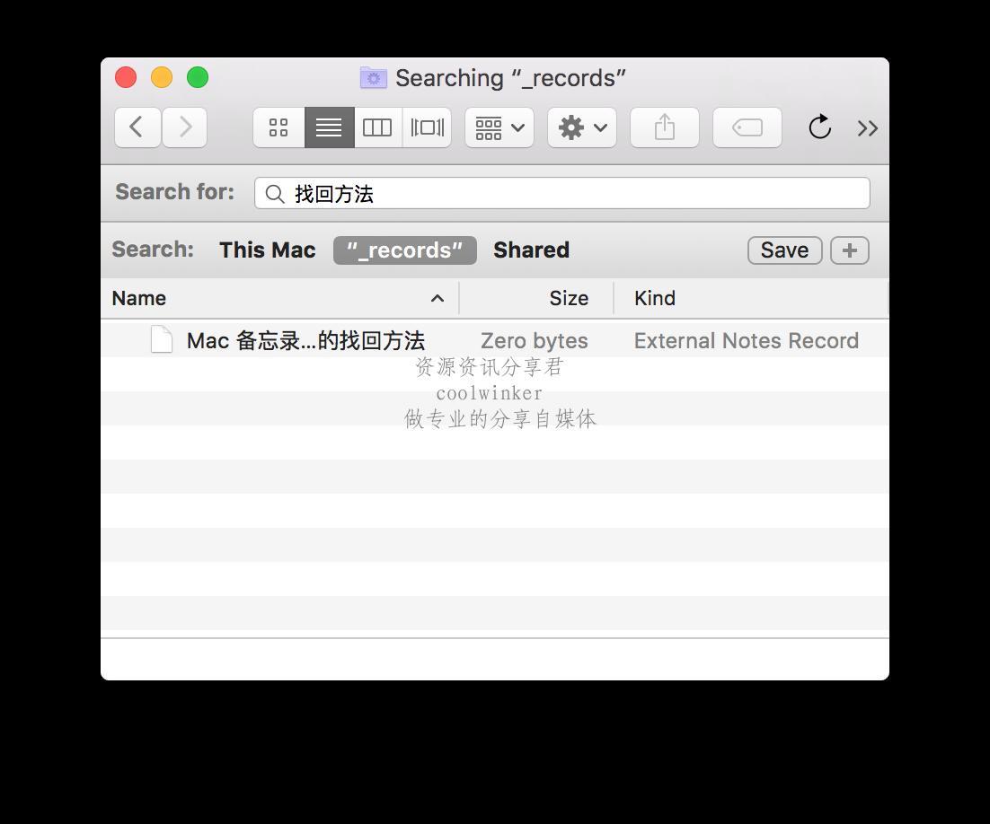 macOS备忘录 (Notes) 删除的笔记找回方法