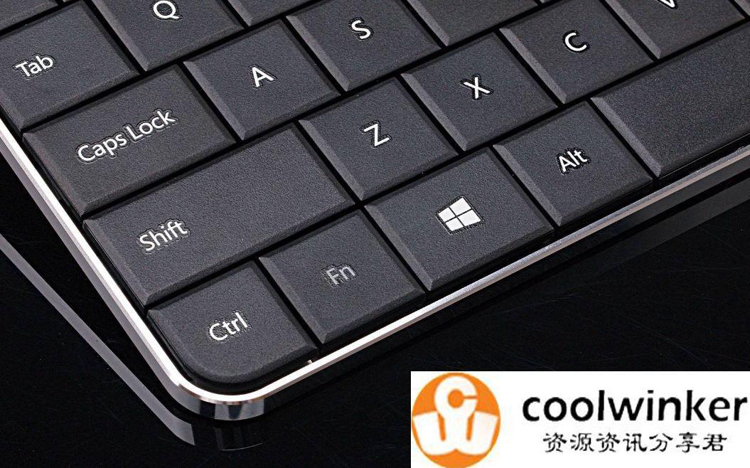 电脑新手必须学会这2个键,才能进阶高手!