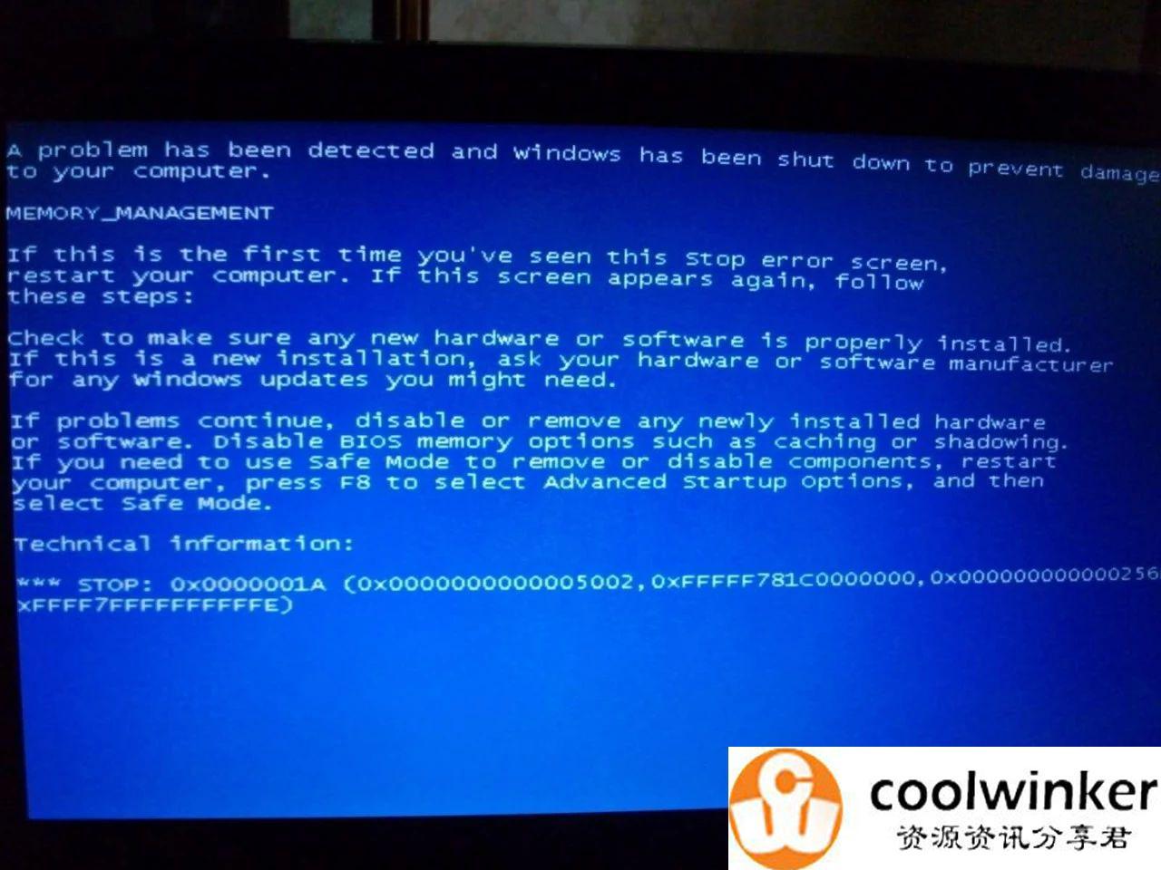 遇到电脑蓝屏怎么办?常见蓝屏代码识别与处理方法