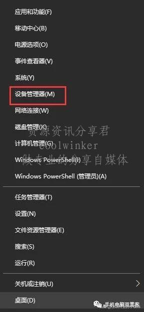 一个小设置,让你的电脑WiFi连接首先为5G信号