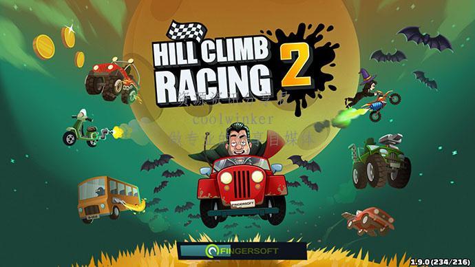 登山赛车2 Hill Climb Racing 2 v1.35.0 内购解锁版