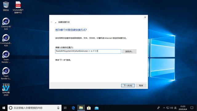 Win10无法启动如何进入高级启动修复系统故障?
