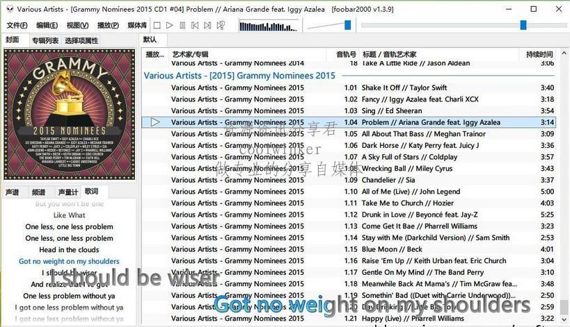Foobar2000汉化版v1.5.3 本地音乐播放器