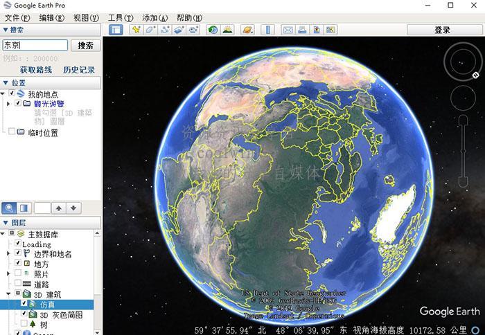 谷歌地球专业版 v7.3.3.7673