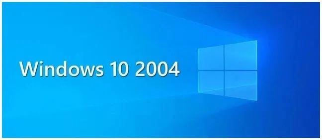 Windows10 20H1(v2004 Build19041.546 正式版)MSDN原版ISO镜像+累计更新