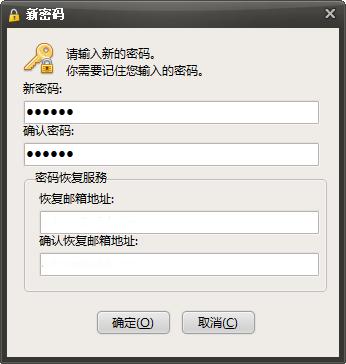 完全免费,体积小巧,且功能简单专一的文件加密工具SecretFolder v7.0