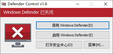一款能够一键彻底关闭Windows Defender的工具 Defender Control v1.6